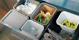 厨余垃圾管理标准