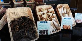 食材陈列标准、蔬菜原材料出净标准
