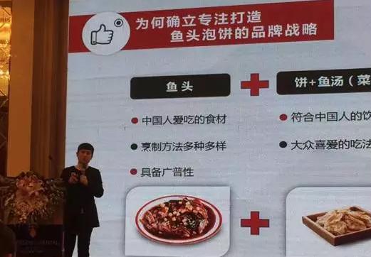 """张雅青女士出席""""2017第五届中国食材电商节"""""""