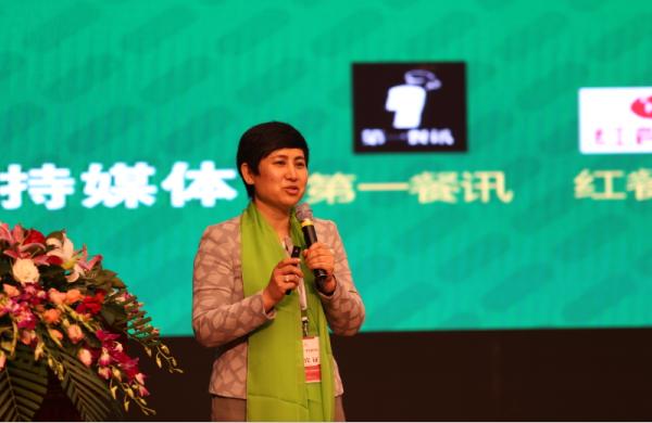 """第十八届中国美食节落幕 bwin手机网页荣获""""金鼎奖""""双料重磅奖项"""