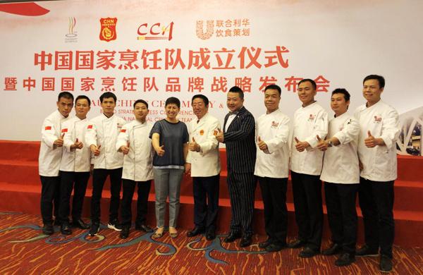 """旺顺阁成为""""中国国家烹饪集训队队员选拔支持单位"""""""