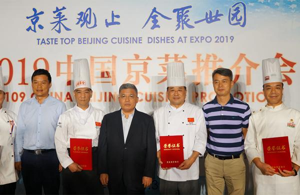 bwin手机网页鱼头泡饼参加第三届中国京菜美食文化节