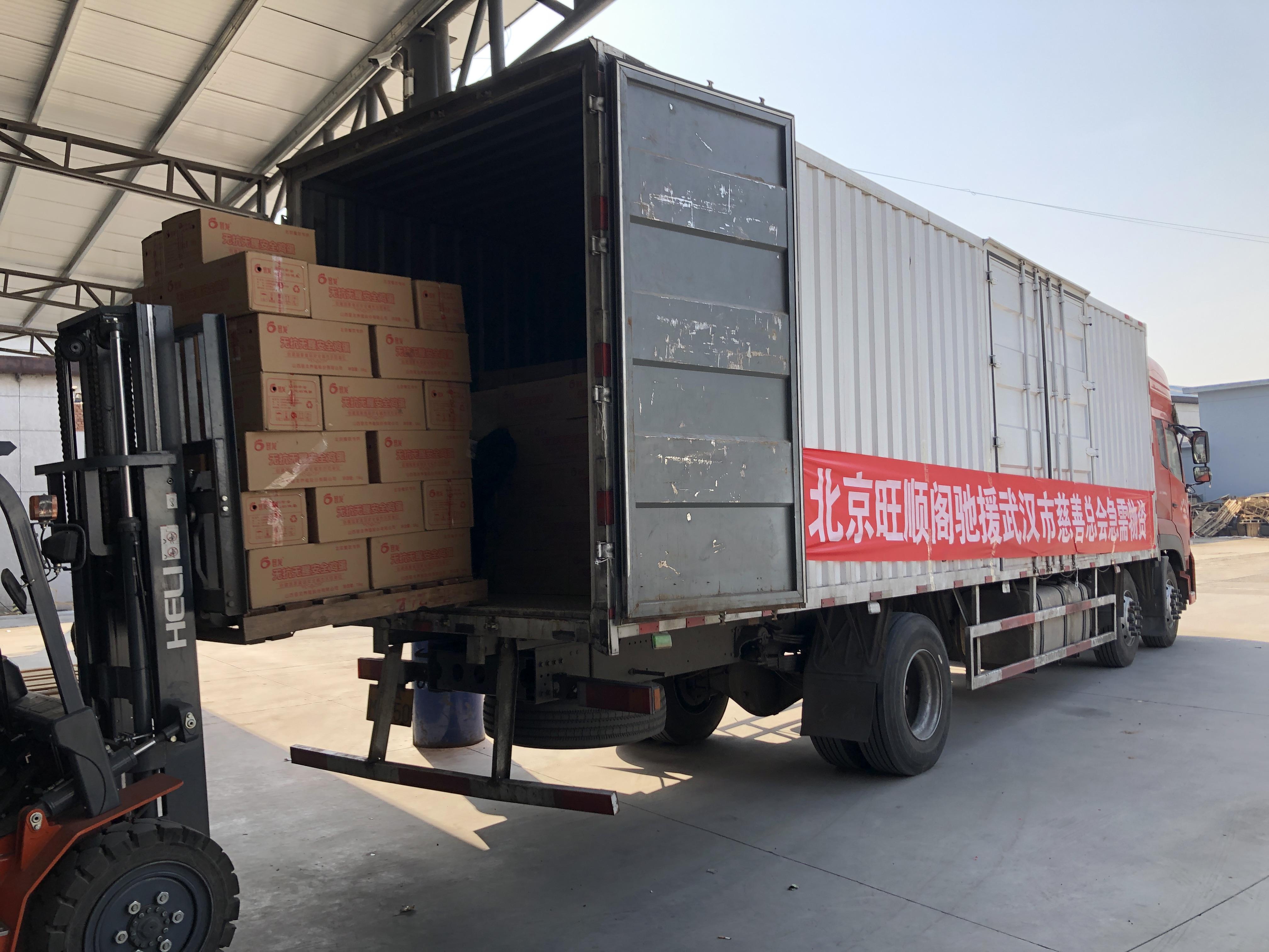 1爱心物资在北京大兴装车