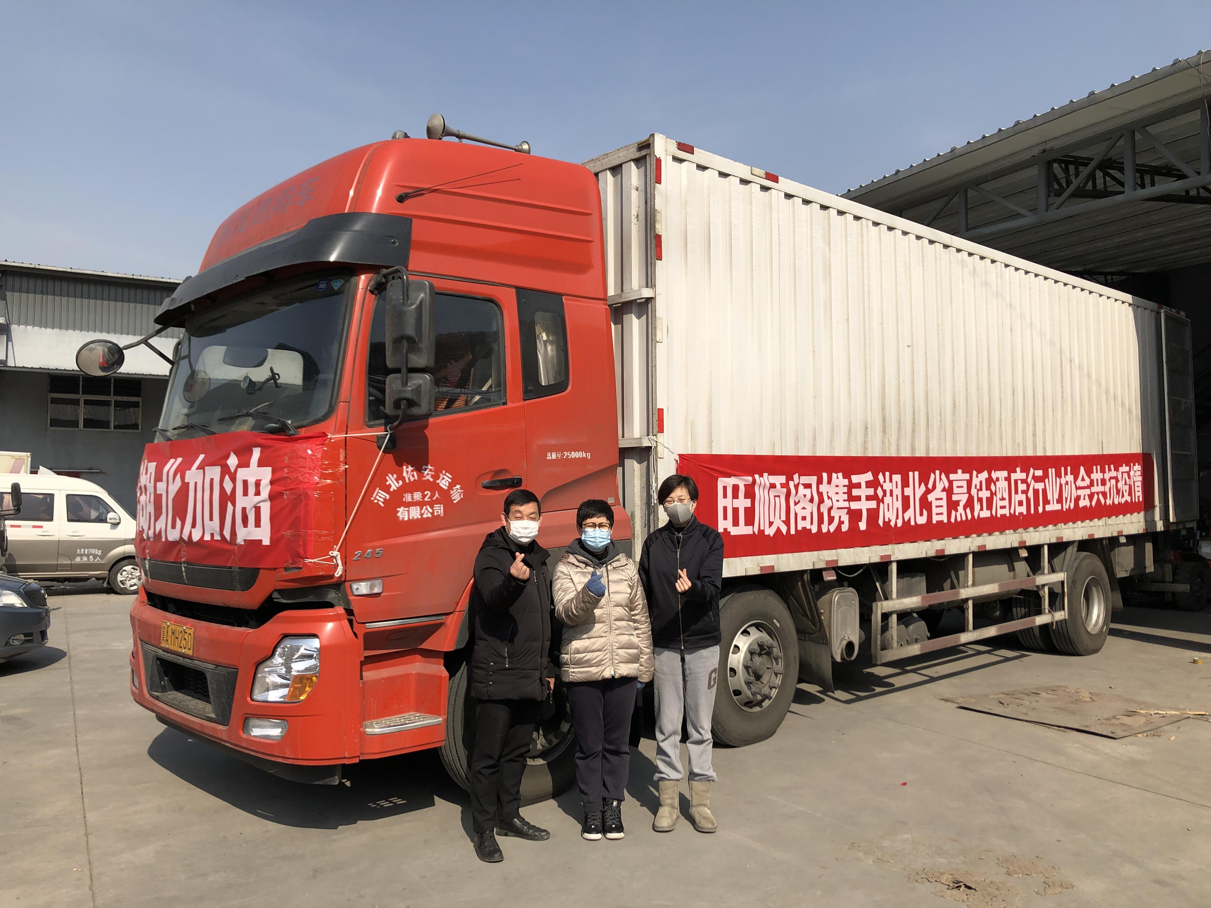 2乐天堂fun88总裁张雅青(中)及企业代表在发车现场