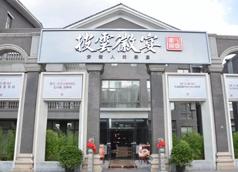 披云徽宴(石景山店)